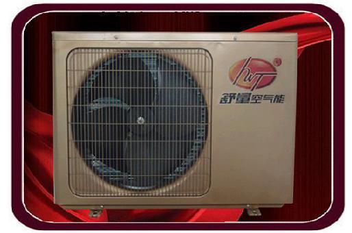 舒量空气能热水器金色阳光